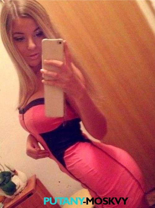 Проститутка Даша